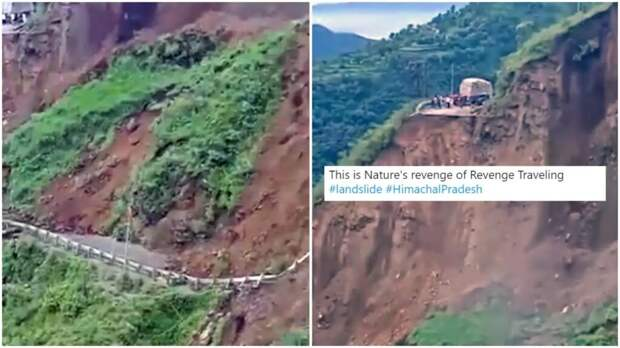 В Индии обрушилась гора вместе с дорогой в результате оползня (видео)
