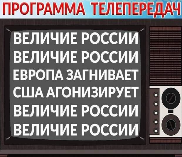 31% россиян бредит мечтой о возвращении статуса супердержавы, как у СССР