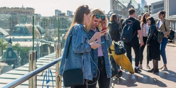 Лидеры рынка сотовой связи будут тестировать инновации в Москве — Сергунина. Фото: mos.ru