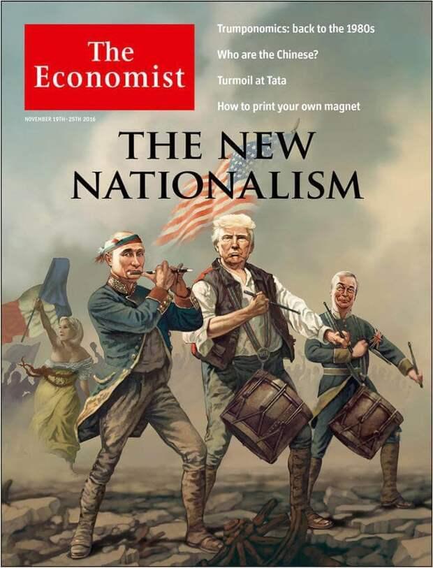Вот он в содружестве создает новый национализм издания, издевательство, интересное, мир, обложки, политики, странное