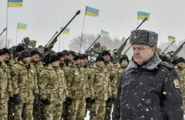 Bloomberg: Прости, Украина, ты не сможешь победить Путина