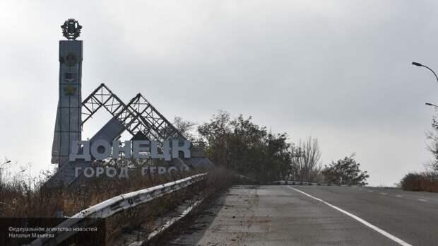 В Донецке предложили план, как вернуть весь Донбасс без единого выстрела