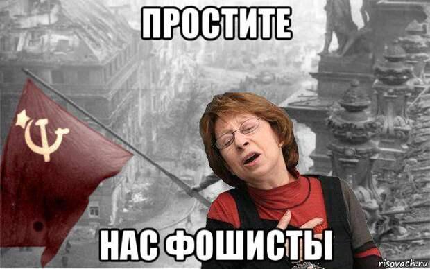 Уроки покаяния в российских школах. Миллиарды расстрелянных лично Сталиным