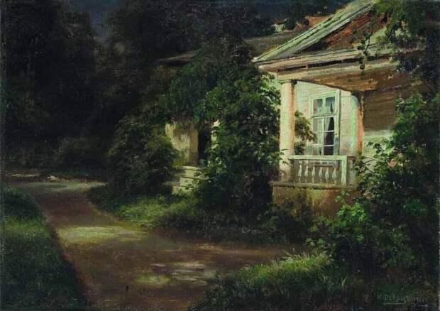 Художник Иван Вельц