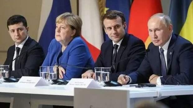 Александр Роджерс: Нормандский формат — встреча без чудес