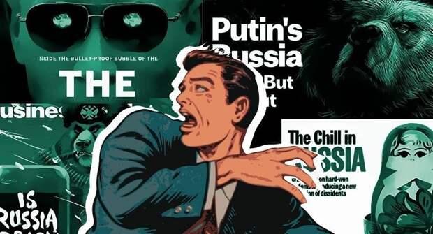 США не в состоянии даже сосредоточиться на задаче причинения ущерба России