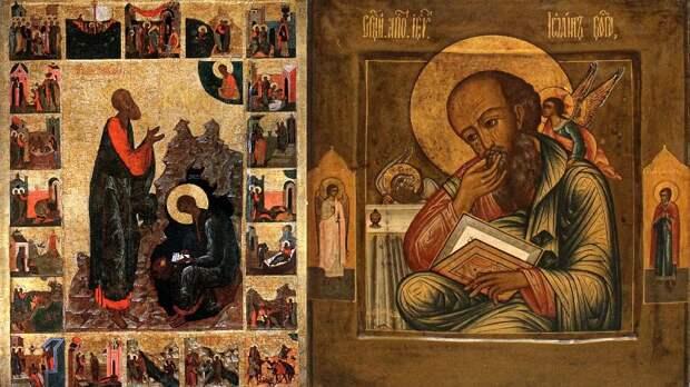 Апостол любви и его тайны: 9 октября — День памяти Иоанна Богослова