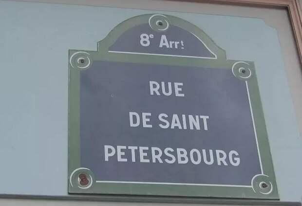В каких странах можно побывать на Петербургских улицах?