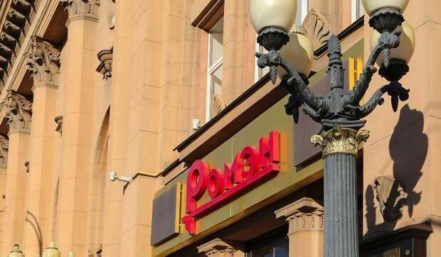 Три московских театра получили новых художественных руководителей
