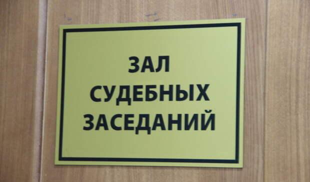 Ставропольский суд отказал общественной организации взащите граждан края