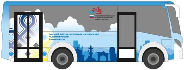 В городе плохой транспорт? Просто добавь немного Путина!
