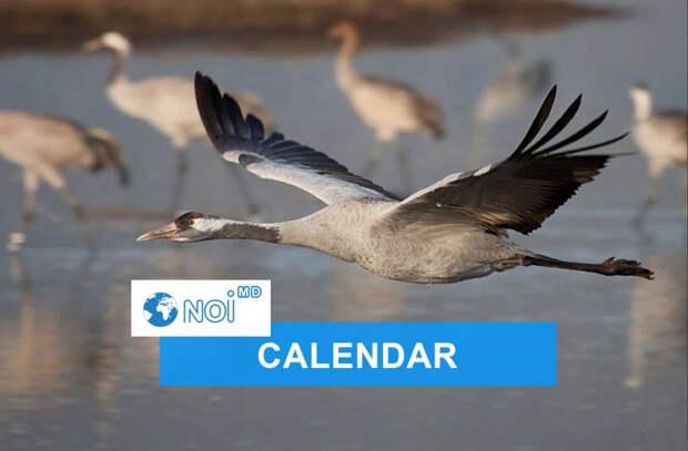 12 сентября 2021 года - какой сегодня праздник, события, именинники
