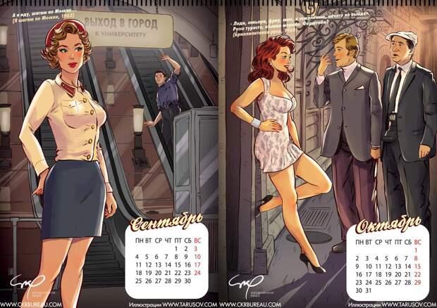 Кинематографический календарь 2017