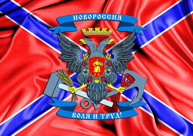 Корнилов: возвращение Донбасса Украине закончится большой кровью