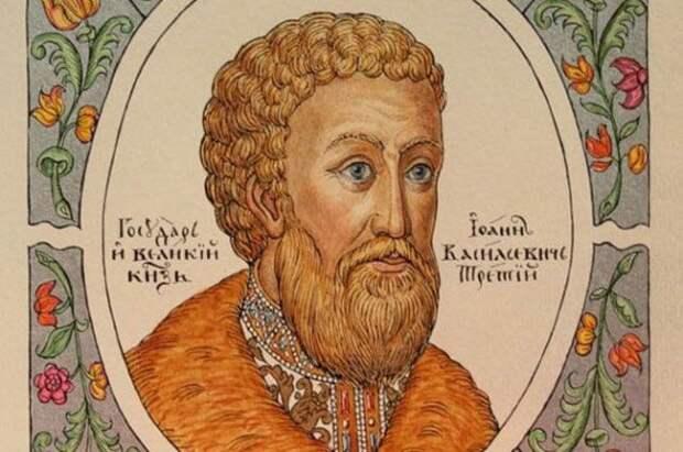 «Брак по расчёту»: почему Иван III женился на византийской принцессе