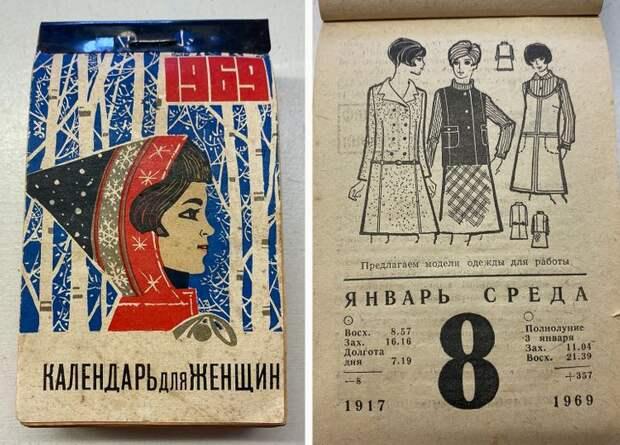 20 снимков для тех, кто с ностальгией вспоминает все прелести Советского Союза