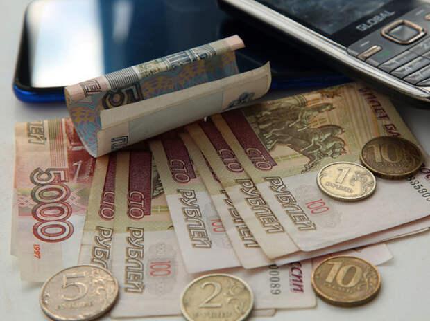 Экономист объяснил, при какой инфляции вырастут зарплаты