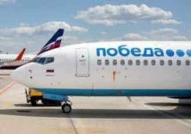 «Победа» будет летать из Казани в Тбилиси