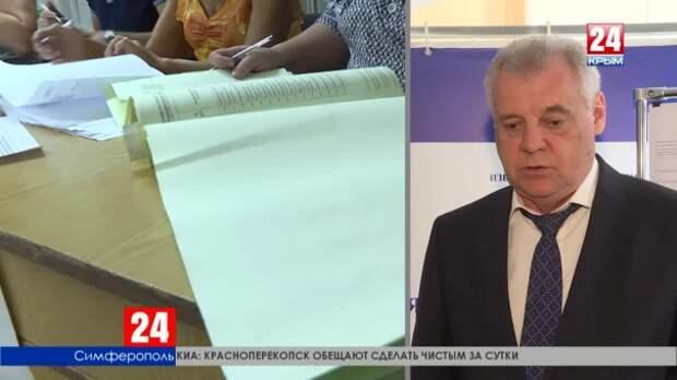 Выборы в Госсовет РК состоялись, победа единороссов утверждена - Избирком Крыма