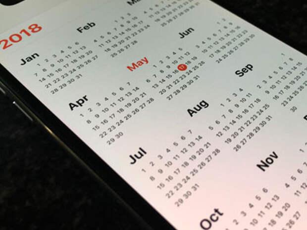Превращаем обычный календарь в сильный талисман на исполнение желаний