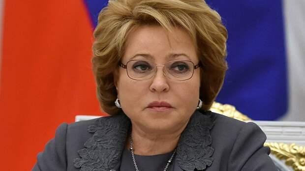 Матвиенко рассказала о перезагрузке образовательного процесса в России