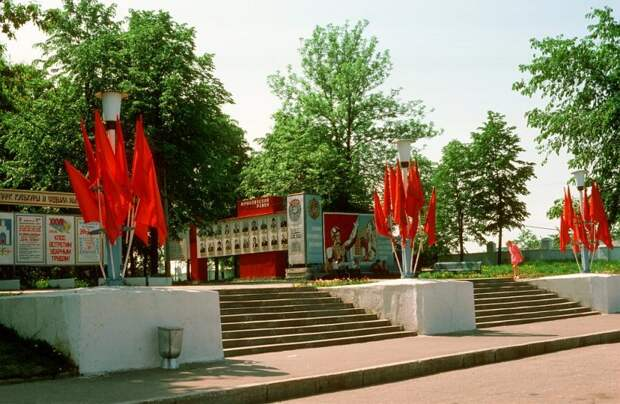 Советский Союз в 1985 году