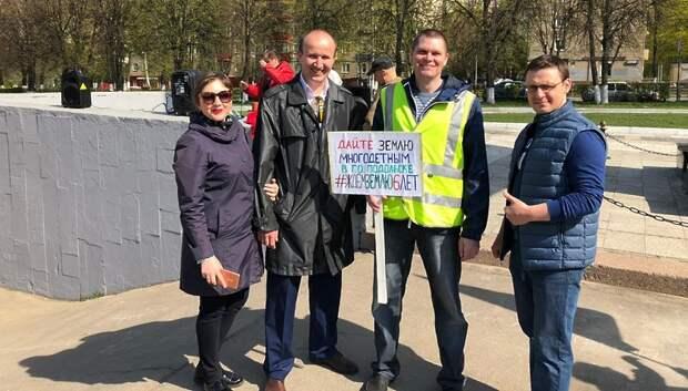 Активисты Подольска потребовали завершить строительство недостроенных ЖК