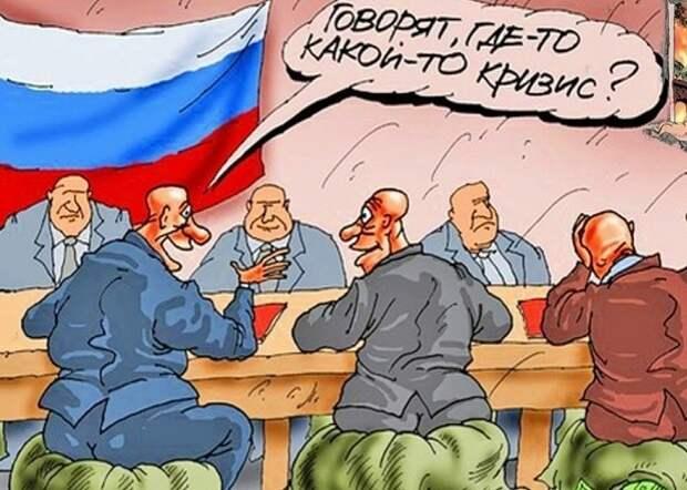Страна одна – миры разные: о кланах в России
