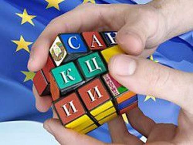 Новость на Newsland: ЕС пока не смог сойти с санкционного пути в отношении России