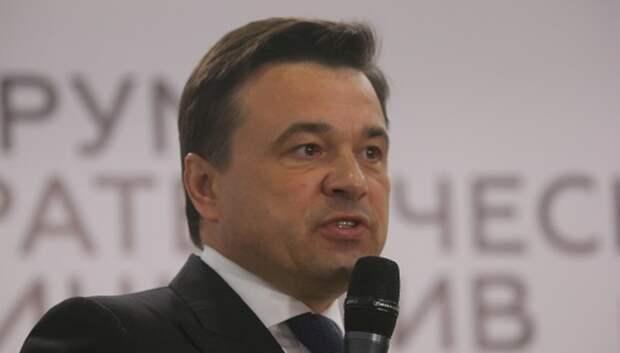 Воробьев призвал глав округов уделять особое внимание хозяйственным вопросам