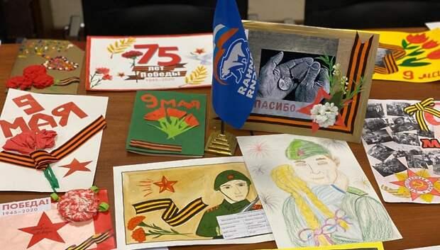 Победителей областного конкурса открыток к 75‑летию Победы определили в Подмосковье