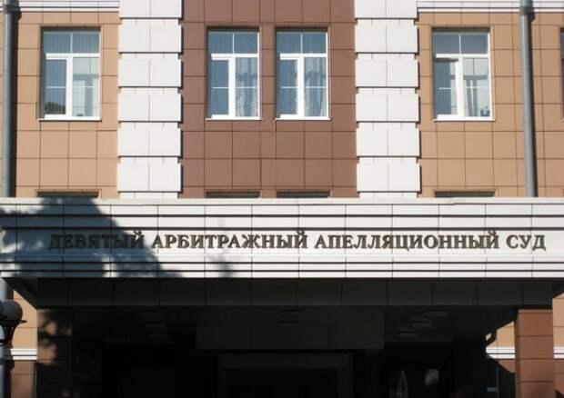 9_arbitrazh