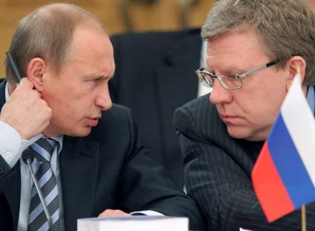 Кудрин рассказал, как Путин спас Россию