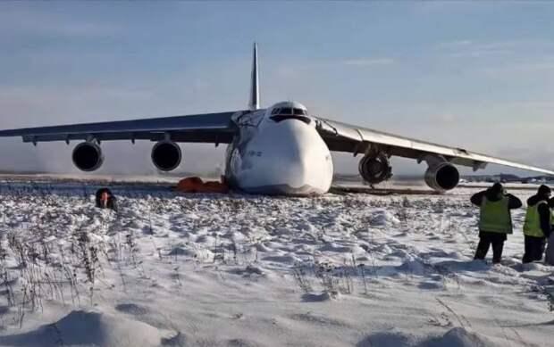 В США предложили России задуматься о проекте самолета «Слон» после аварии Ан-124