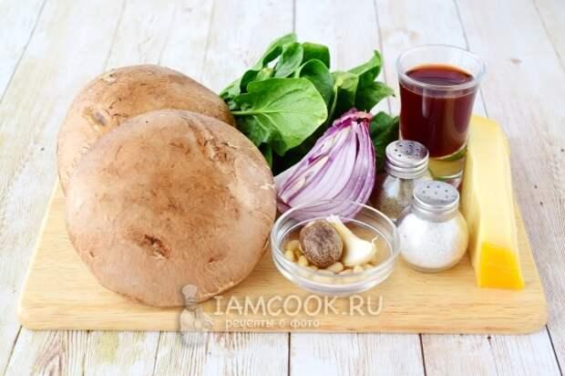 Ингредиенты для фаршированных грибов с сыром в духовке