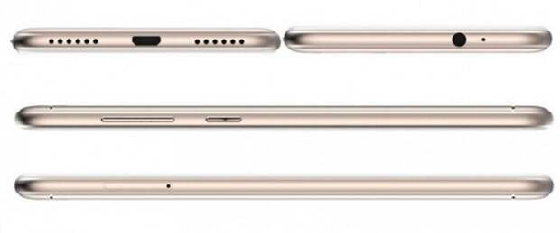 Смартфон Huawei P9 Lite Mini получил 5-дюймовый дисплей