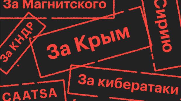 """ЕС жалуется в ВТО из-за """"дискриминации госкомпаниями РФ иностранных поставщиков"""""""