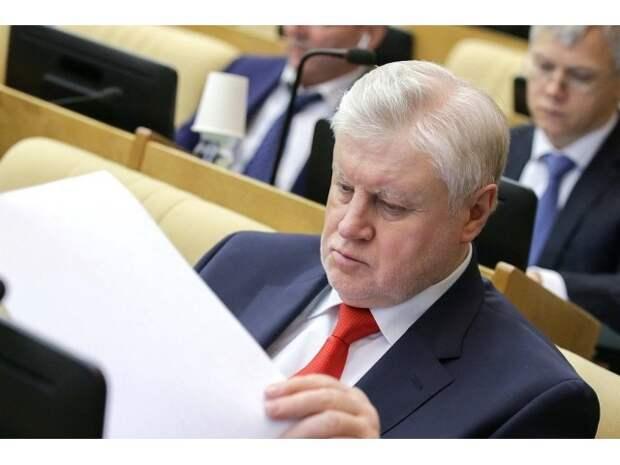 Кто сочинил новую партийную философию «Единой России»? Она знает об этом?