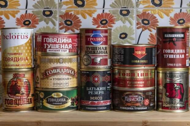 Обращайте внимание, чтобы на продукте было написано «тушеная говядина», а не «тушенка» / Фото: a.d-cd.net