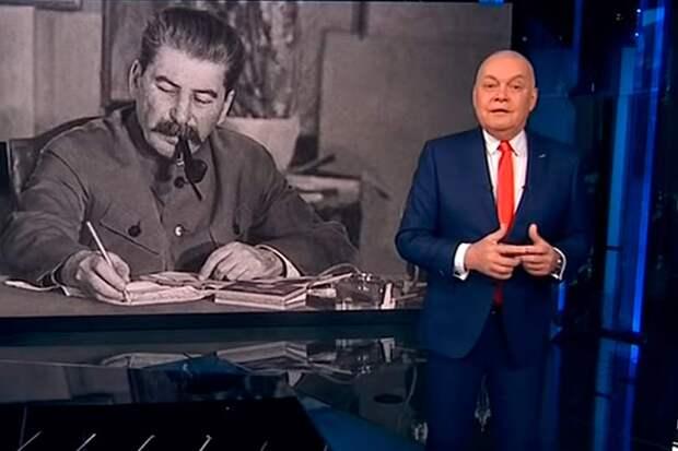 Евгений Киселев принял эстафету у Сванидзе и начал порочить советское прошлое и Сталина