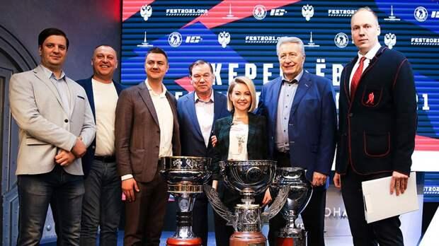 В Сочи стартует Фестиваль Ночной хоккейной лиги