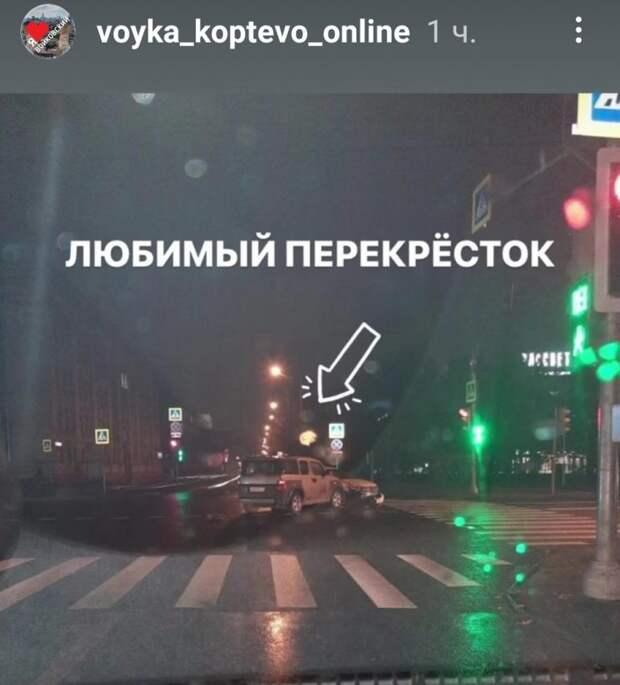 На улице Клары Цеткин водители не поделили перекресток