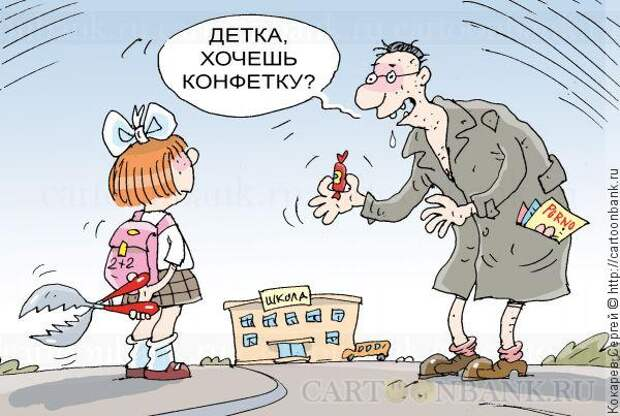 Дело историка-педофила Дмитриева: а вдруг он там искал следы ГУЛАГа?