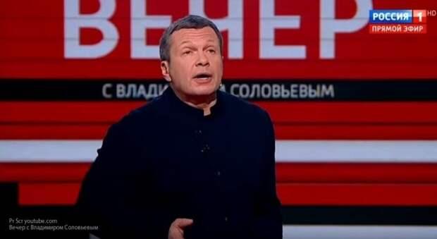 Соловьева возмутили слова украинца Карасева о евреях в составе фашистских дивизий