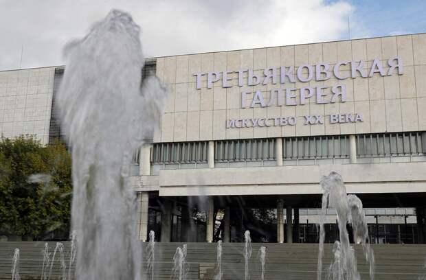Прокуратура проверит Третьяковку из-за картины с чеченскими боевиками