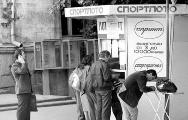 Спортлото – легендарная советская лотерея или первый лохотрон в стране?