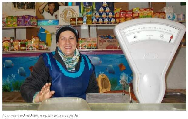 Недоедание в РФ. Свидетельства тотальной бедности из доклада Роспотребнадзора