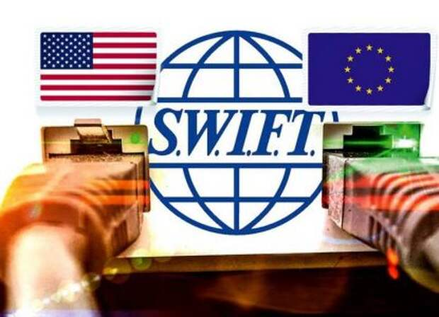 Чем реально обернется отключение России от SWIFT
