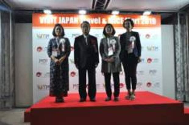 VISIT JAPAN Travel & MICE Mart и Tourism EXPO Japan открылись 24 октября в Осаке
