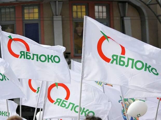 Эхо Москвы: Есть шанс остановить операцию «Обнуление»